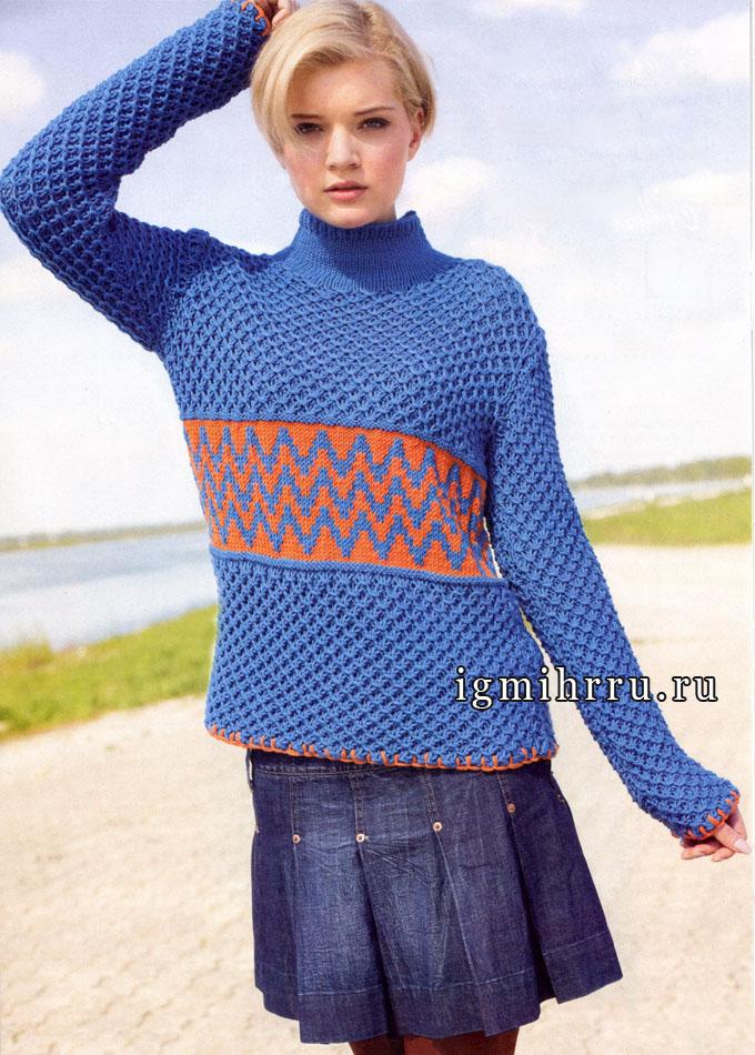 В винтажном стиле. Синий шерстяной пуловер с жаккардовой полосой. Спицы