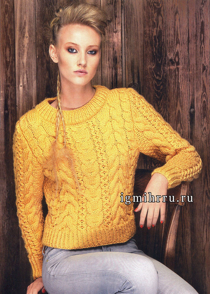 Солнечный шерстяной пуловер с разнообразными косами, от французских дизайнеров. Спицы