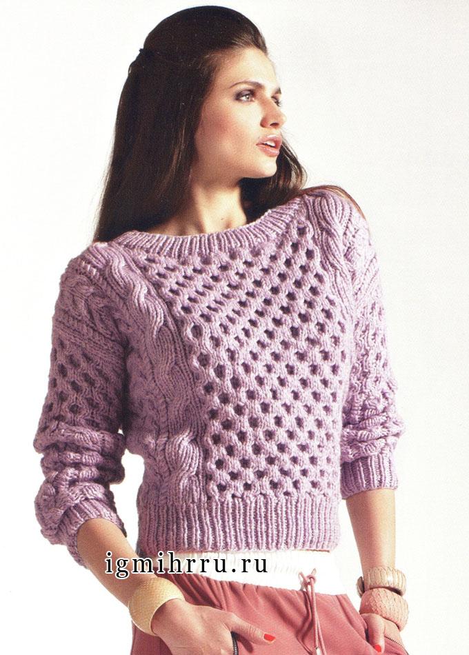 Теплый пуловер модного сиреневого цвета с рельефными узорами. Спицы