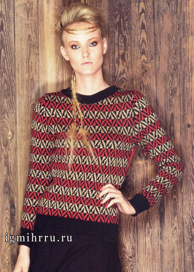 Трехцветный жаккардовый пуловер, от французских дизайнеров. Спицы