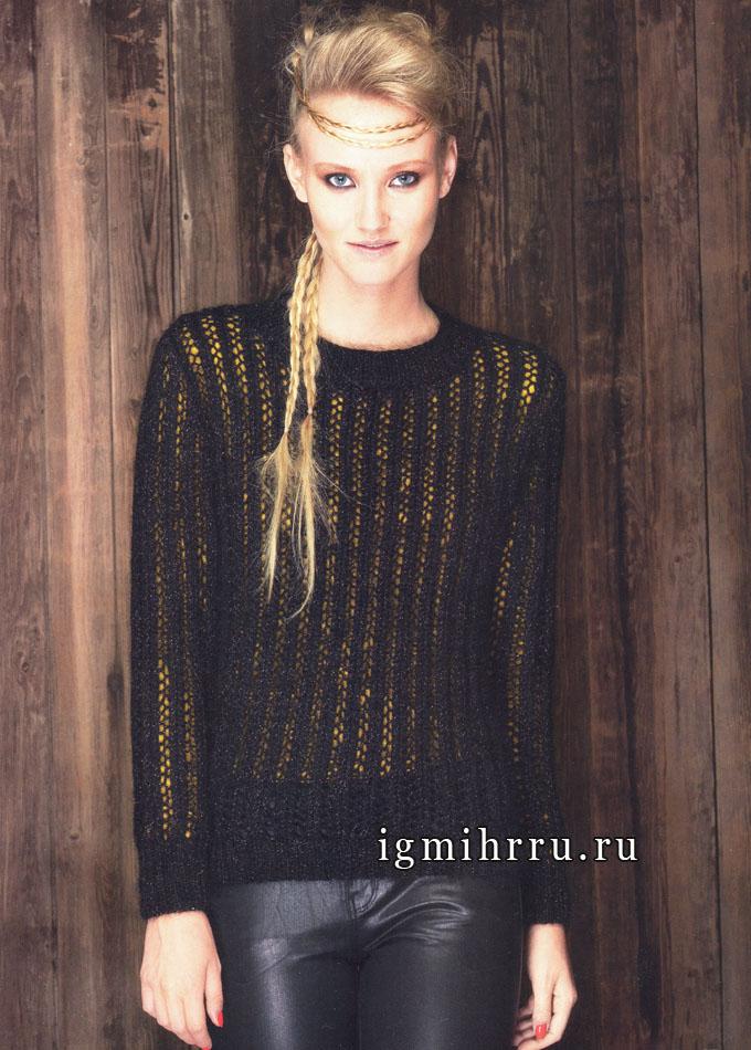 Ажурный шерстяной пуловер черного цвета, от французских дизайнеров. Спицы