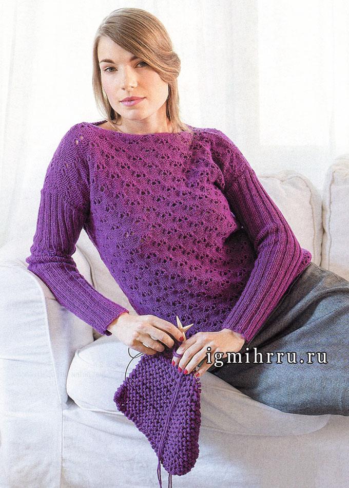 Современная романтика. Ажурный пуловер цвета цикламен, от финских дизайнеров. Спицы