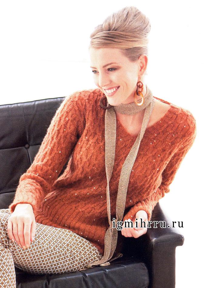 Оранжевый пуловер с узорами из ромбов, от Lana Grossa. Спицы
