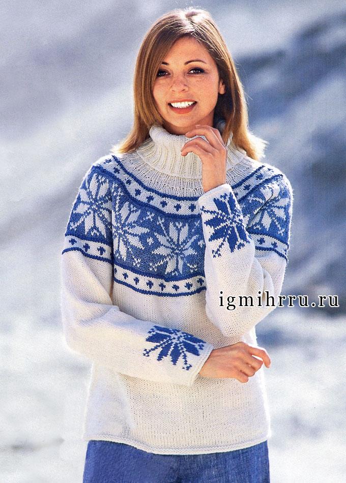 Бело-голубой пуловер с круглой кокеткой, украшенной норвежскими звездами. Спицы