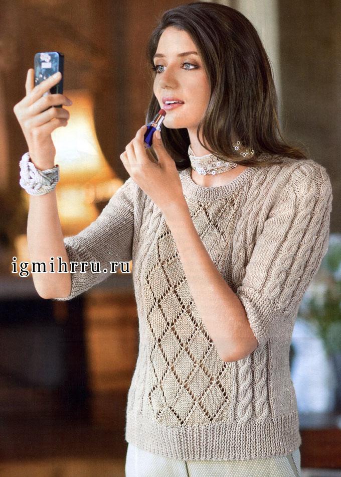 Яркие будни. Бежевый ажурный пуловер с рукавами три четверти, от Bergere de France. Спицы
