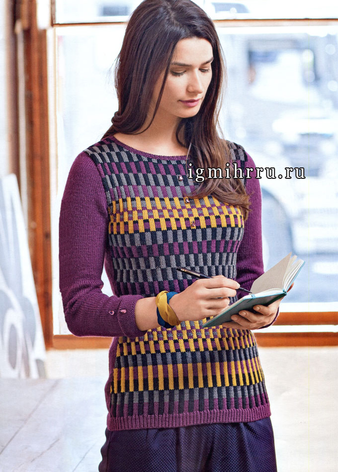Эффектный жаккардовый пуловер с геометрическими линиями и красивыми цветовыми переходами, от французских дизайнеров. Спицы
