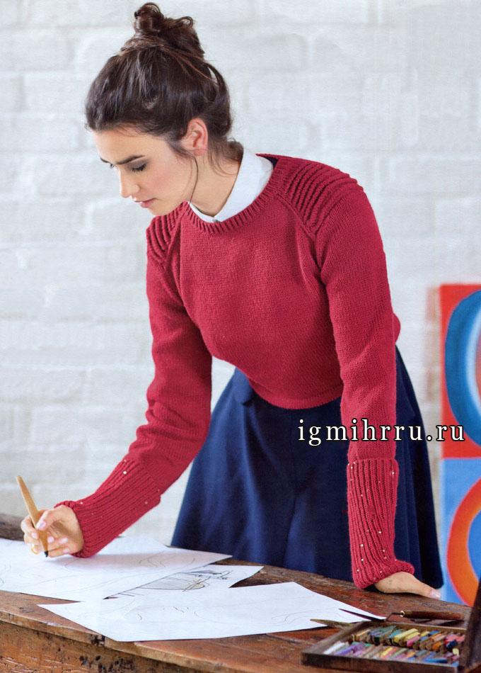 Малиновый пуловер с эполетами, от французских дизайнеров. Спицы