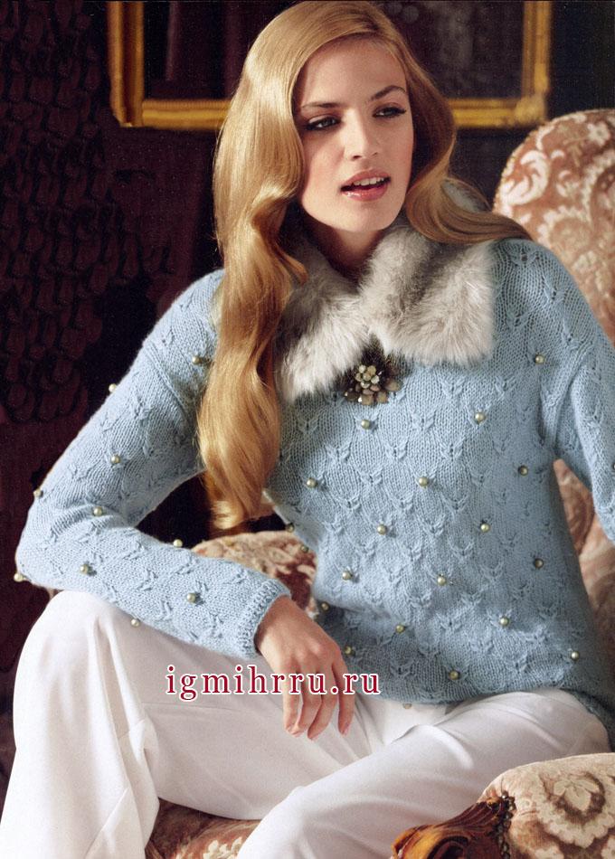 Мягкий голубой пуловер с жемчужинами, от Verena. Вязание спицами