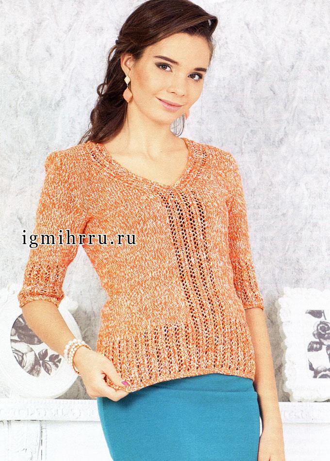 Просто и симпатично! Меланжевый пуловер в оранжевых тонах с ажурными дорожками. Вязание спицами