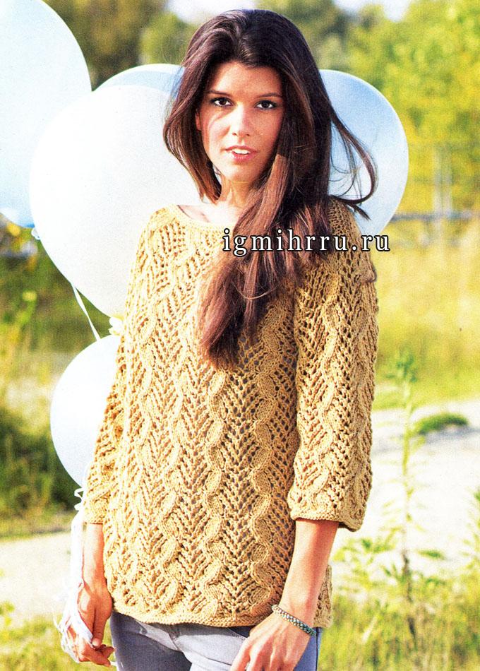 Желтый пуловер из ажурного узора с косами. Вязание спицами