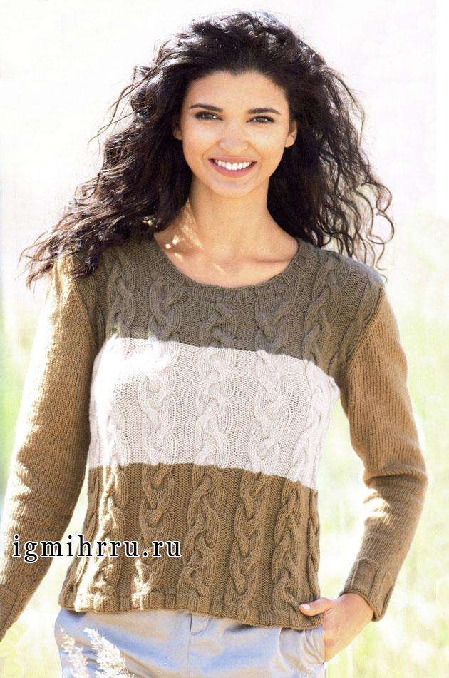 Трехцветный кашемировый пуловер из широких полос с косами. Вязание спицами