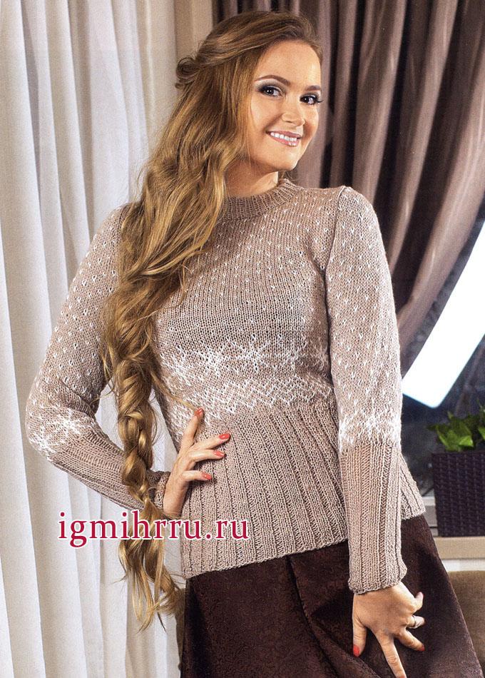 Бежевый пуловер со звездочками и высокой резинкой. Вязание спицами