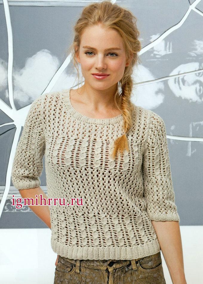 Женственный бежевый пуловер с ажурными узорами. Вязание спицами