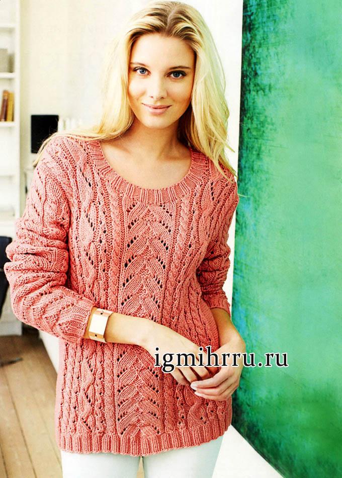 Коралловый ажурный пуловер с косами. Вязание спицами