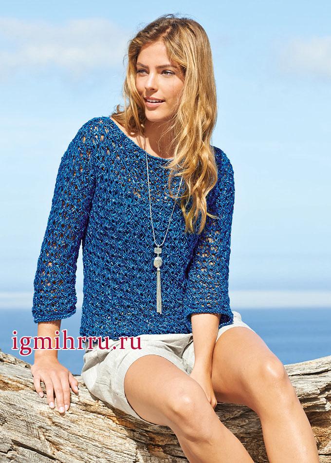 Летний синий пуловер с узором из вытянутых петель, от Lana Grossa. Вязание спицами
