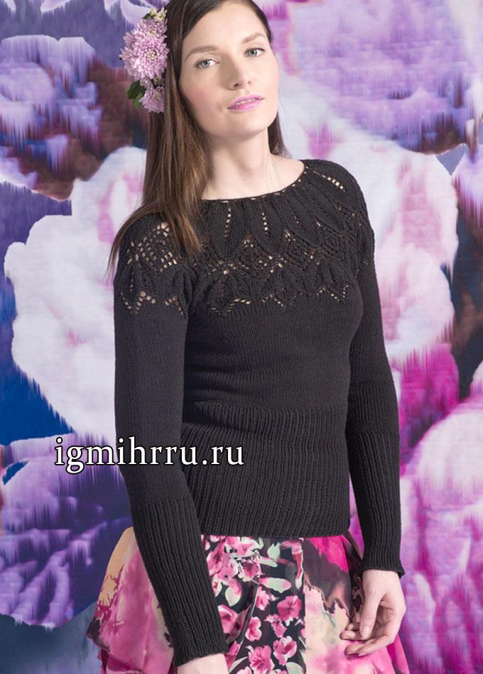 Черный пуловер с ажурной кокеткой, от финских дизайнеров. Вязание спицами