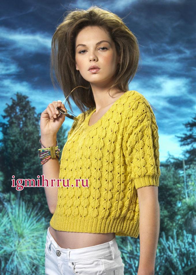 Желтый летний пуловер с красивым фантазийным узором, французских дизайнеров. Вязание спицами