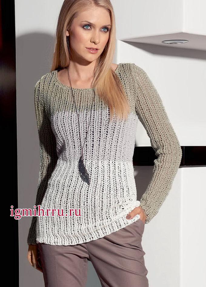 На каждый день. Ажурный пуловер с эффектом перетекания цветов, от немецких дизайнеров. Вязание спицами