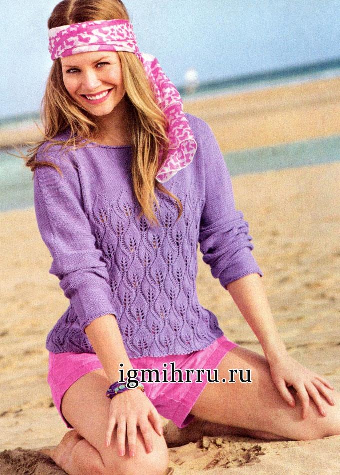 Романтичный сиреневый пуловер с узором из стилизованных листьев, от немецких дизайнеров. Вязание спицами