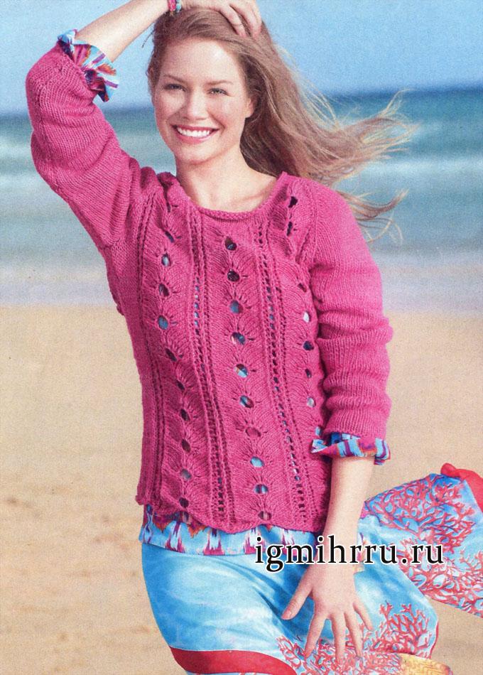 Ярко-розовый пуловер с полосами вертикальных орнаментов, от немецких дизайнеров. Вязание спицами