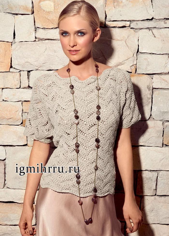 Бежевый пуловер-кимоно с ажурными зубчиками, от немецких дизайнеров. Вязание спицами