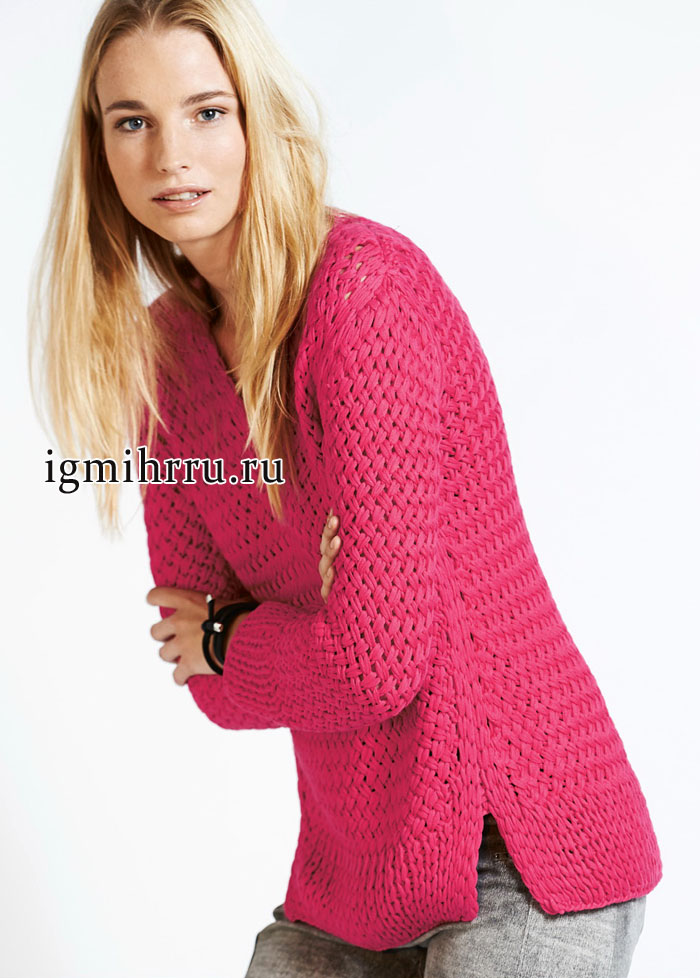 Малиновый пуловер с оригинальным плетеным узором, от немецких дизайнеров. Вязание спицами