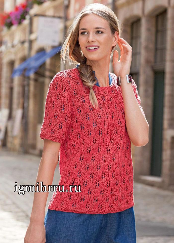 Красный пуловер с фантазийным ажурным узором, от французских дизайнеров. Вязание спицами