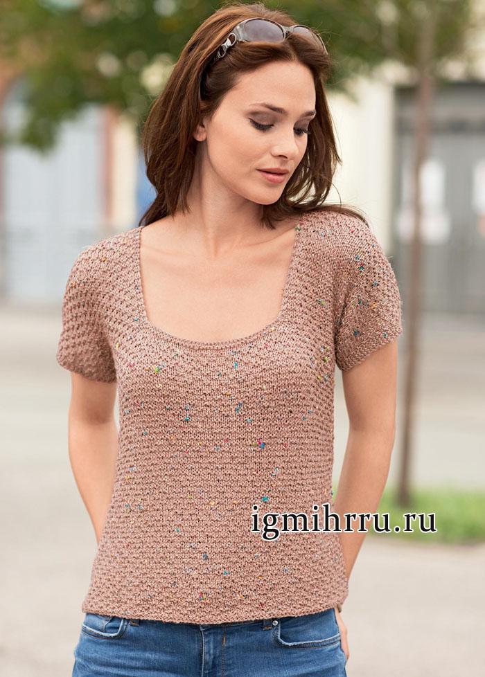 Бежево-розовый пуловер с глубоким вырезом, связанный единым полотном, от французских дизайнеров. Вязание спицами