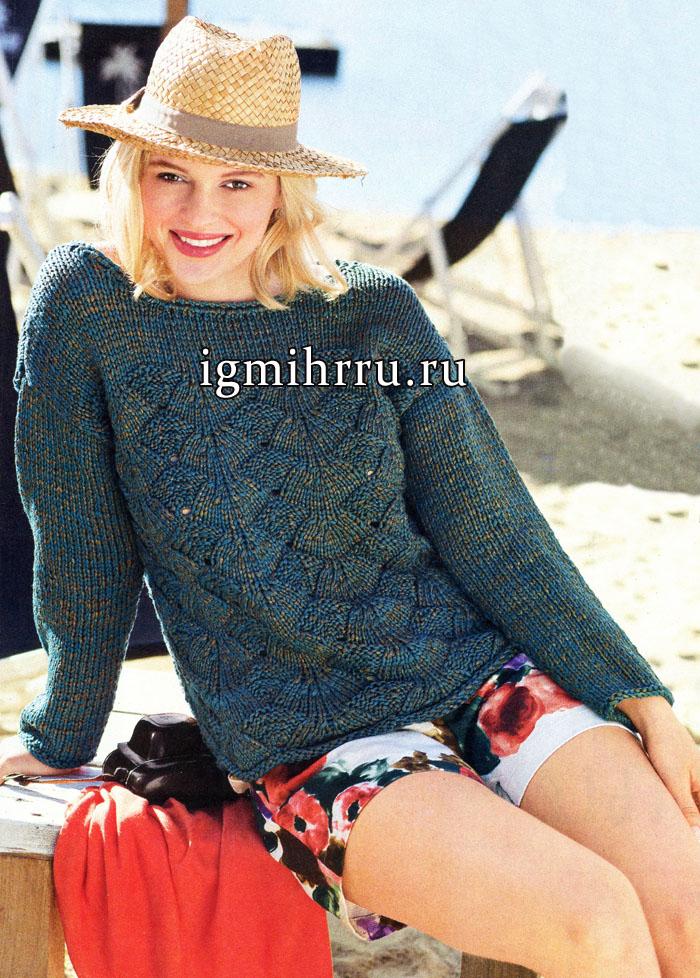 Пуловер сине-зеленого цвета с бронзовым оттенком и волнистым узором в форме ракушек, от немецких дизайнеров. Вязание спицами