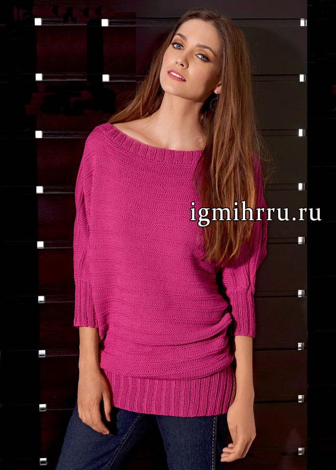 Пуловер-кимоно цвета цикламена, с поперечной резинкой, от немецких дизайнеров. Вязание спицами