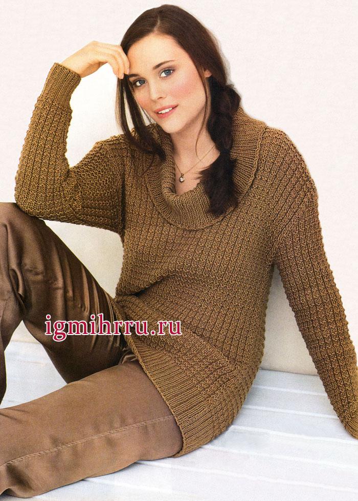 Классическая элегантность. Коричневый пуловер с рельефным узором, от немецких дизайнеров. Вязание спицами