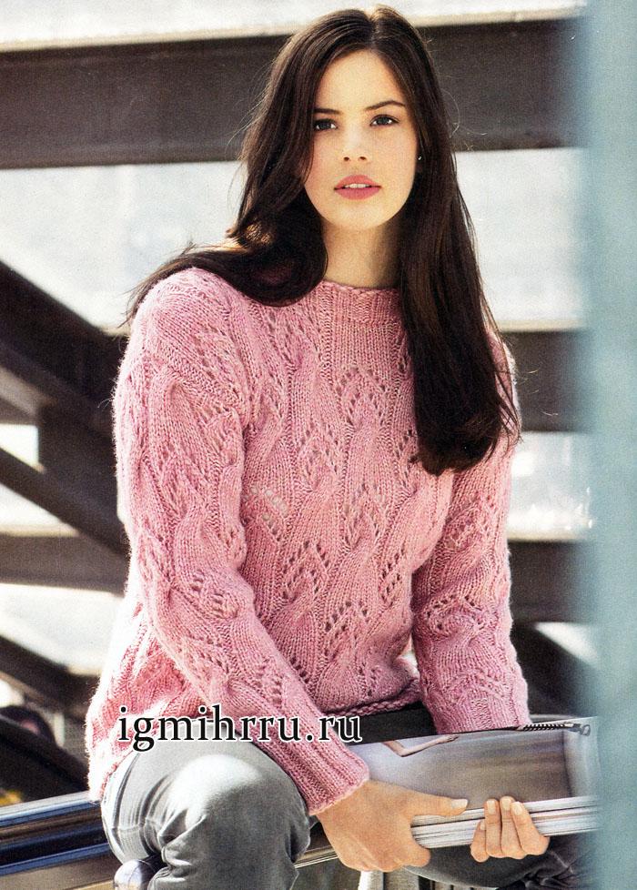 Комфортный розовый пуловер из мягкой пушистой пряжи, с ажурным узором из кос, от немецких дизайнеров. Вязание спицами