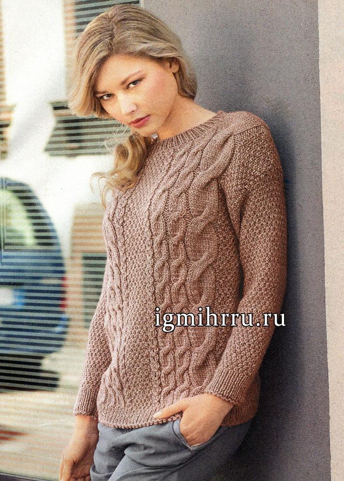 Модная универсальная классика. Темно-бежевый пуловер с косами, от немецких дизайнеров. Вязание спицами