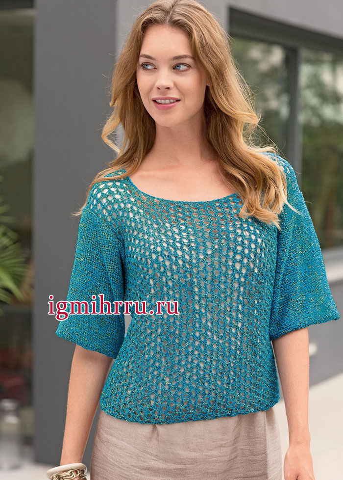 Голубой ажурный пуловер с рукавами 3/4, от французских дизайнеров. Вязание спицами