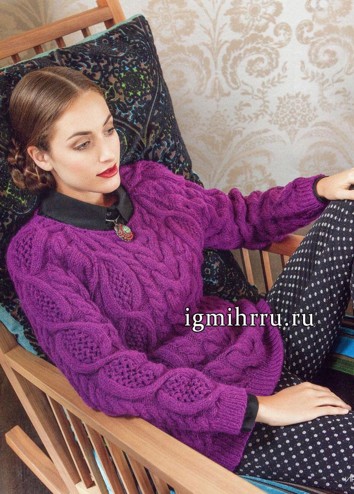 Теплый и мягкий пуловер красно-фиолетового цвета с ажурным узором из кос, от немецких дизайнеров. Вязание спицами