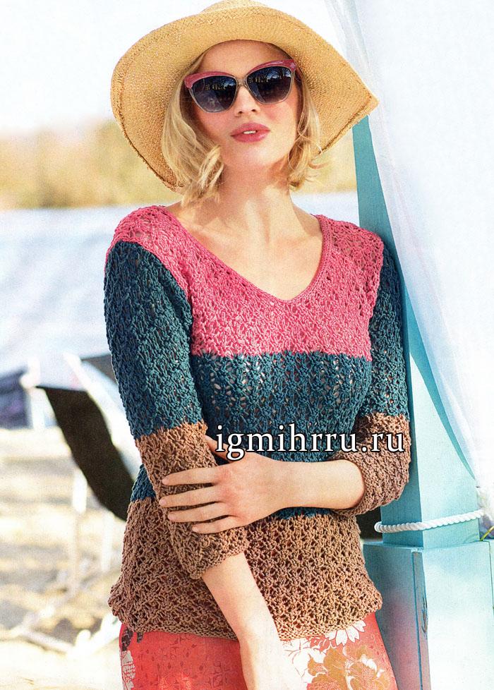 Вспоминая лето! Трехцветный пуловер с кружевным узором, от немецких дизайнеров. Вязание спицами