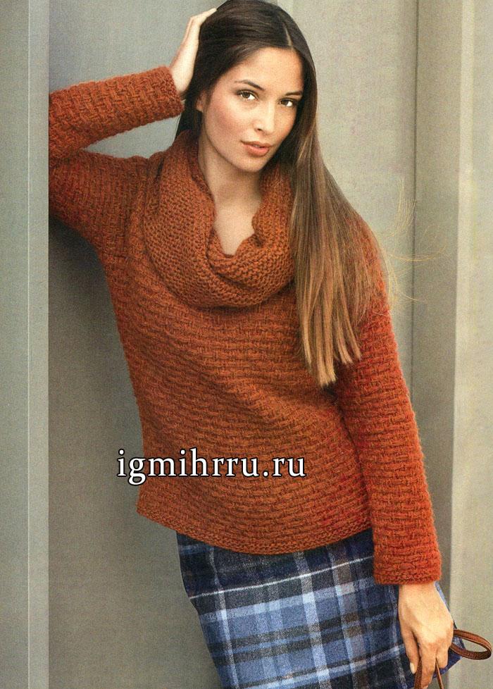 Для прохладной погоды. Повседневный пуловер цвета ржавчины с плетеным узором, от немецких дизайнеров. Вязание спицами