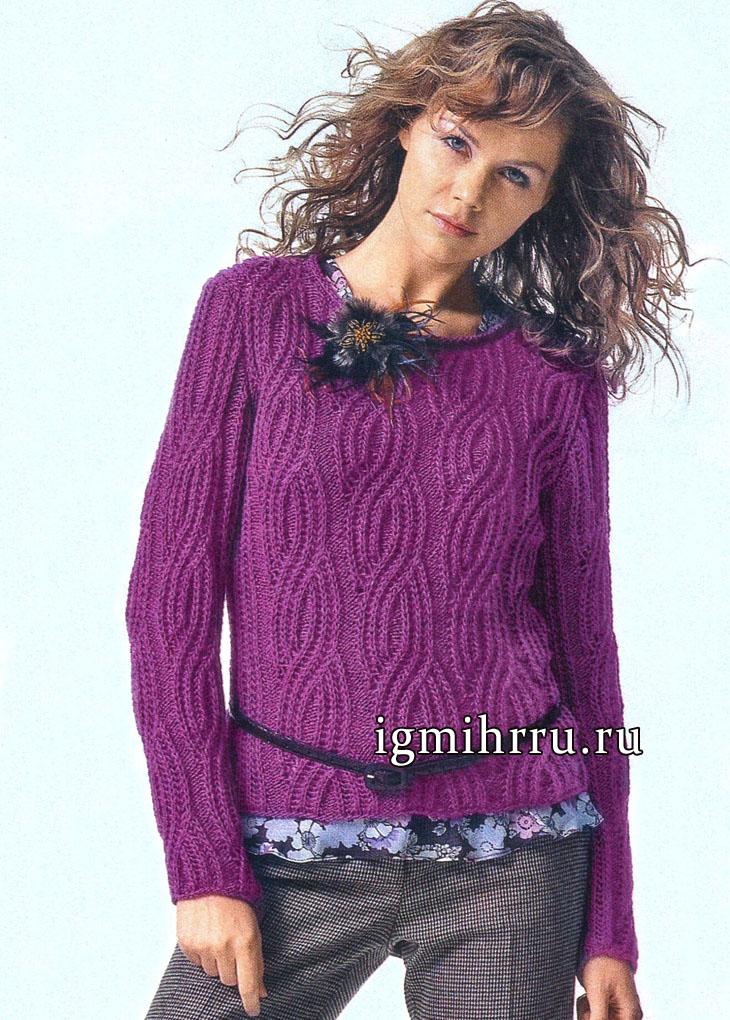 Джемпер насыщенного лилового цвета, с рельефными переплетениями, от немецких дизайнеров. Вязание спицами