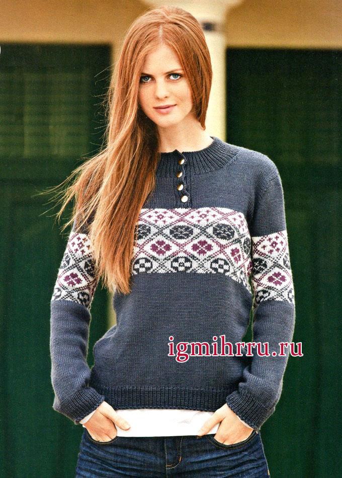Темно-серый пуловер с жаккардовыми узорами и застежкой поло, от немецких дизайнеров. Вязание спицами