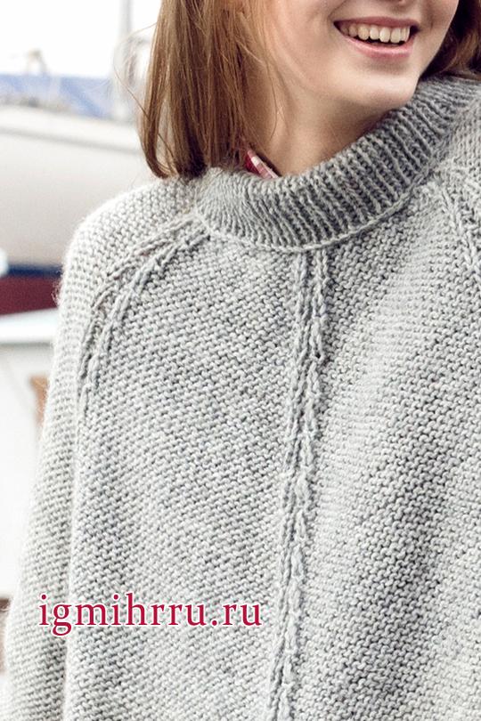 http://igmihrru.ru/MODELI/sp/pulover/762/762.1.jpg