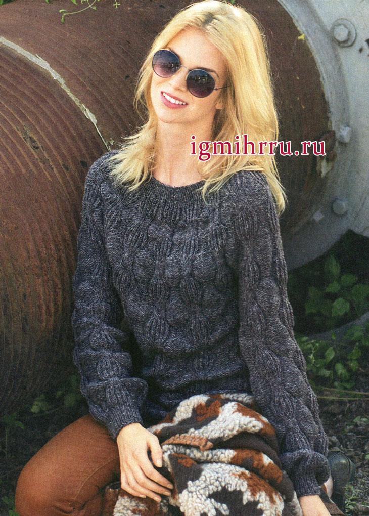 Серый пуловер с круглой кокеткой и узором клоке, от немецких дизайнеров. Вязание спицами