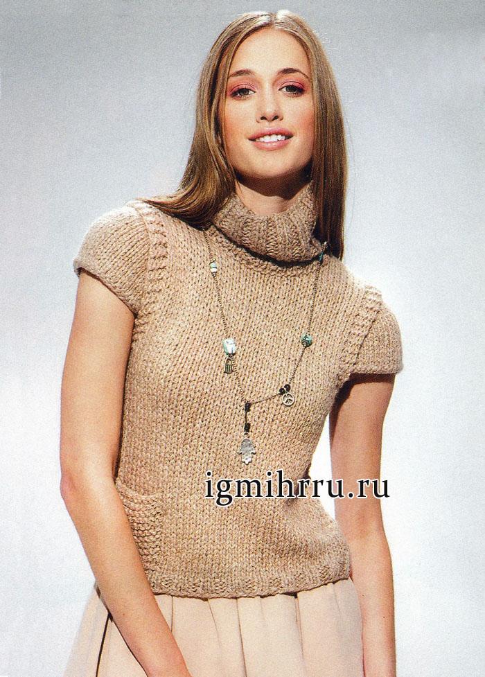 В молодежном стиле. Бежевый пуловер из альпаки, с рукавами-крылышками, от испанских дизайнеров. Вязание спицами
