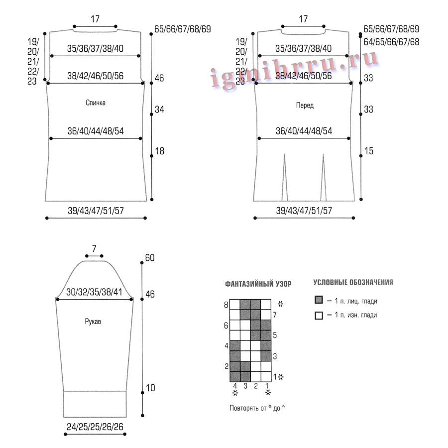 http://igmihrru.ru/MODELI/sp/pulover/782/782.1.jpg