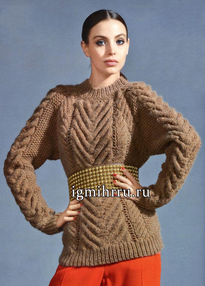 Бежевый шерстяной пуловер с крупным центральным мотивом. Вязание спицами