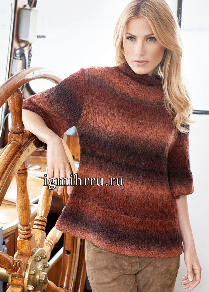 Теплый разноцветный пуловер из шахматного узора с косами. Вязание спицами