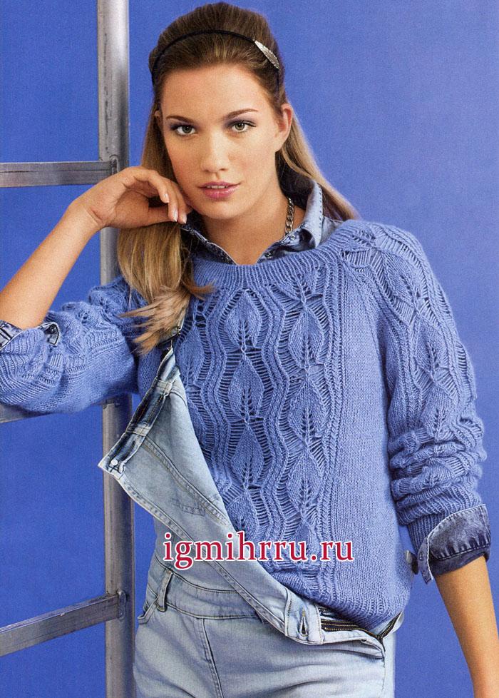 Голубой кашемировый пуловер с узором из листьев. Вязание спицами