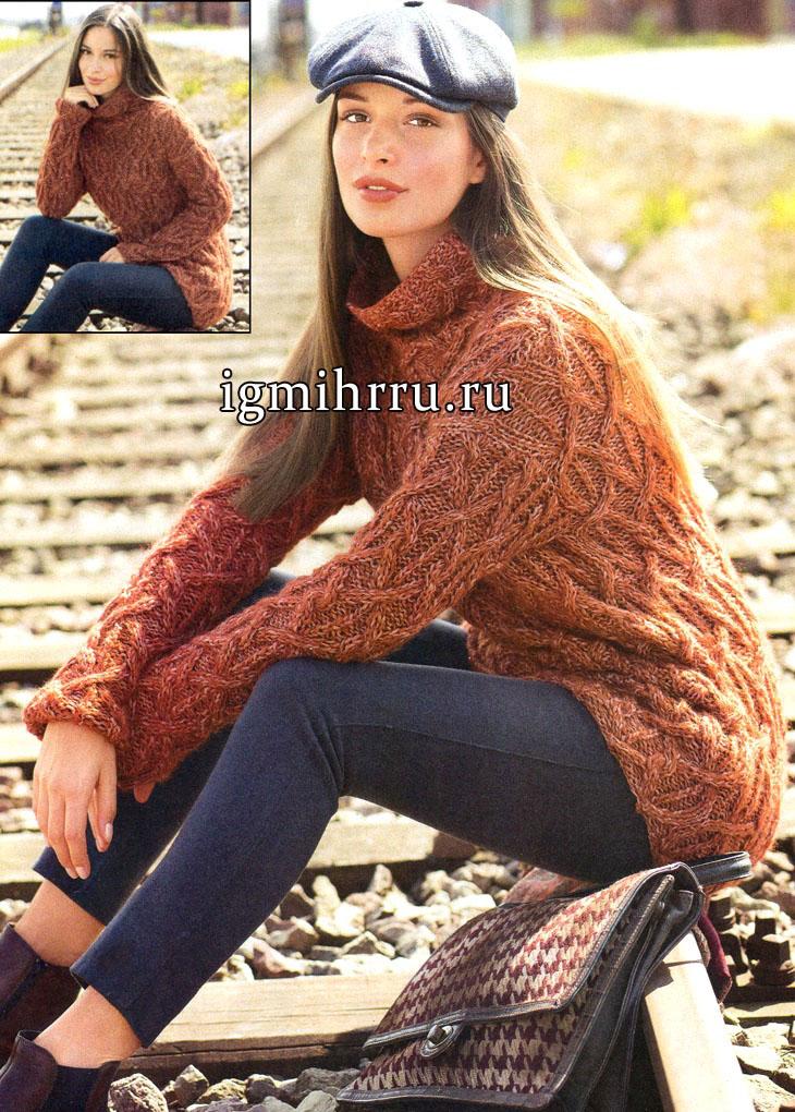 Пуловер цвета ржавчины с узором из кос и воротником-стойкой. Вязание спицами