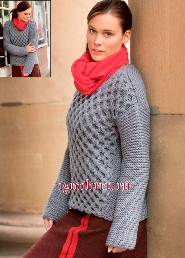 Теплый серый пуловер с пластичным узором из сот. Вязание спицами