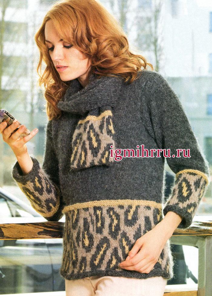 Пушистый пуловер из шерсти альпаки с декоративным леопардовым орнаментом, дополненный мягким шарфом. Вязание спицами