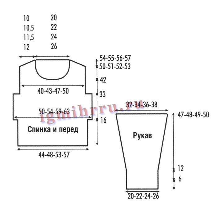 http://igmihrru.ru/MODELI/sp/pulover/821/821.1.jpg